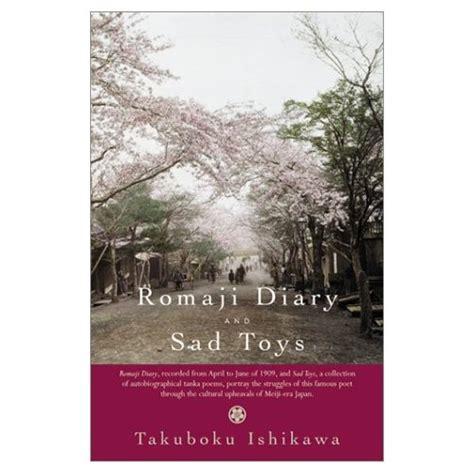 Takuboku Ishikawa Romaji Diary And Sad Toys romaji diary ishikawa takuboku book cambridge
