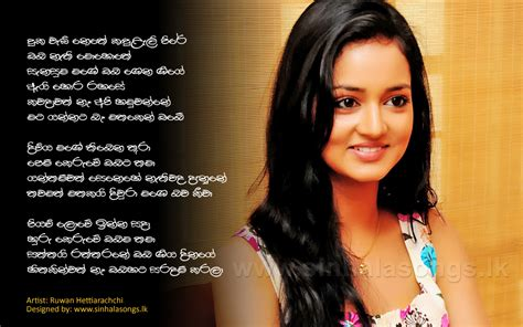 sinhala new songs 2015 mp3 free download new song sinhala 2015 newhairstylesformen2014 com