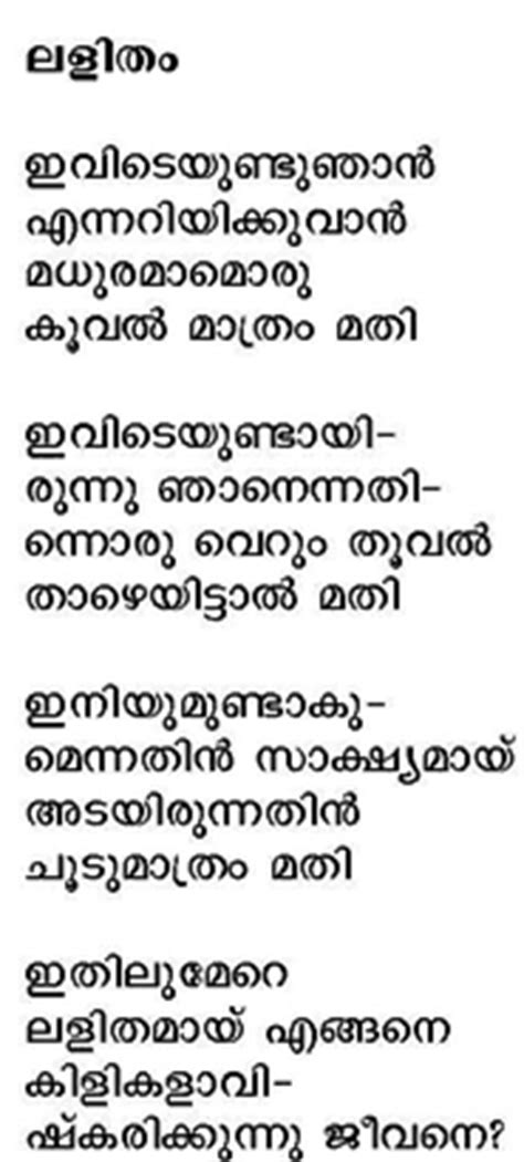 simple new year poem the simple poem p p ramachandran india poetry