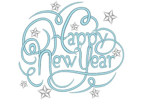 new year embroidery design happy new year curly swirl and stylish machine embroidery
