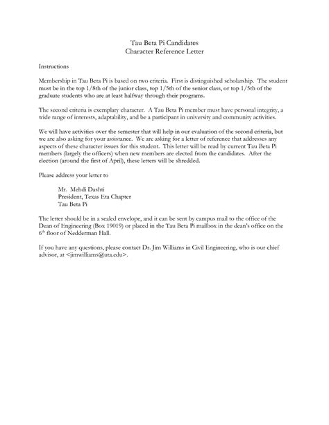 Personal And Business Reference Letter sle personal recommendation character reference letter