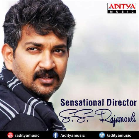 swing meaning in telugu jum jum maya mp3 song download sensational director ss