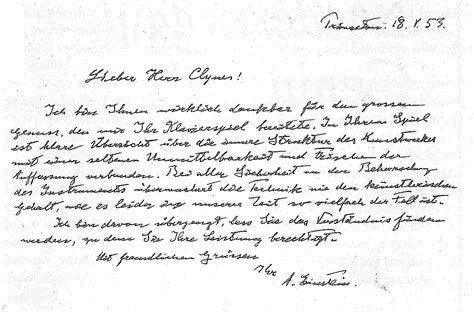 file einstein letter jpg