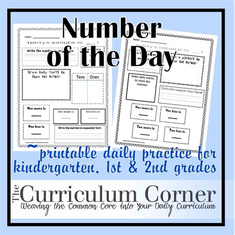 number of the day worksheet number of the day the curriculum corner 123