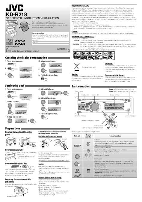 Jvc Kd R330 Wiring Diagram