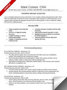 Cna Objective Resume Exles by Cna Resume Sle Resume Exles Resume Articles And Sle Resume