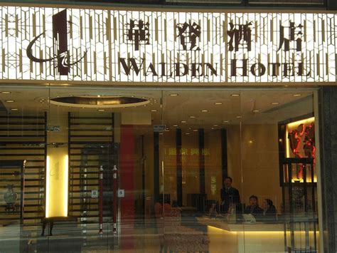 Wandlen Hotel by Walden Hotel Deals Reviews Hong Kong Hkg Wotif