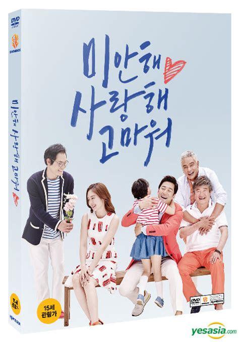 Summer Snow Dvd yesasia summer snow 2015 dvd 2 disc korea version