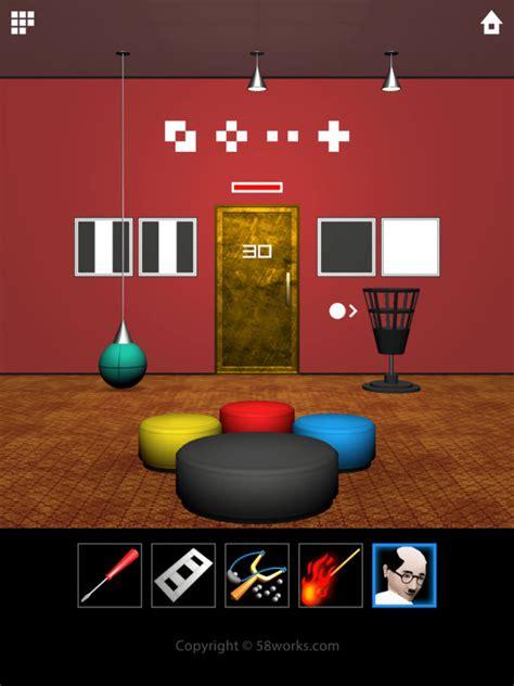 Room 7 App App Shopper Dooors 5 Room Escape