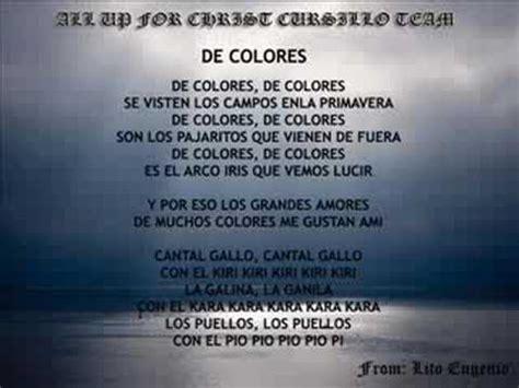de colores lyrics de colores