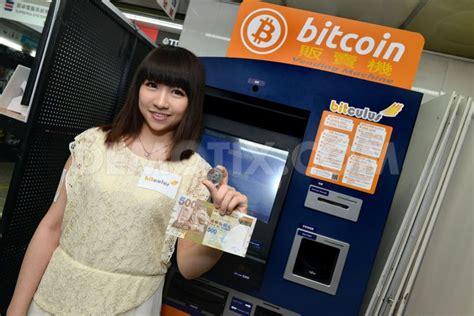 Mesin Bitcoin atm bitcoin pertama di indonesia trik trading bitcoin