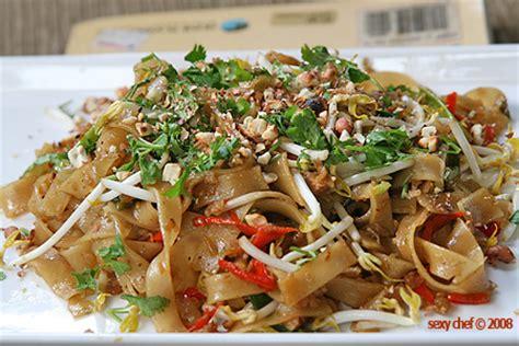 Kacang Asin Rahayu Kotak 150 Gr sony wahyudi padthai