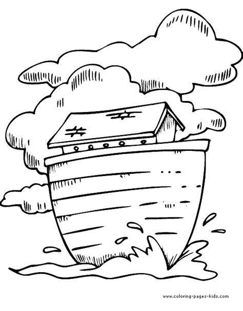Noah's Arc color page   Bible Story color page   Coloring