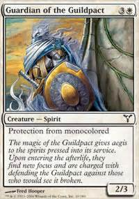 Gain Deck by Deck Of The Day B W Gain Pauper