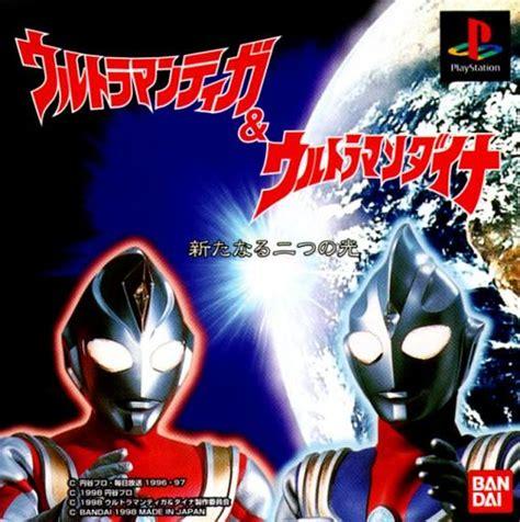 Koleksi Kepala Ultraman Dyna Bandai Japan free ultraman ps1 free programs gangdepositfiles