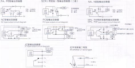 omron photoelectric sensor wiring diagram software wiring