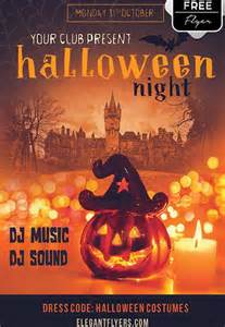 download the halloween night party free flyer template for