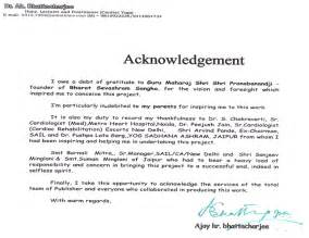 Research Paper Acknowledgement Exle by Acknowledgement By Dr Ajoy Kr Bhattacharjee