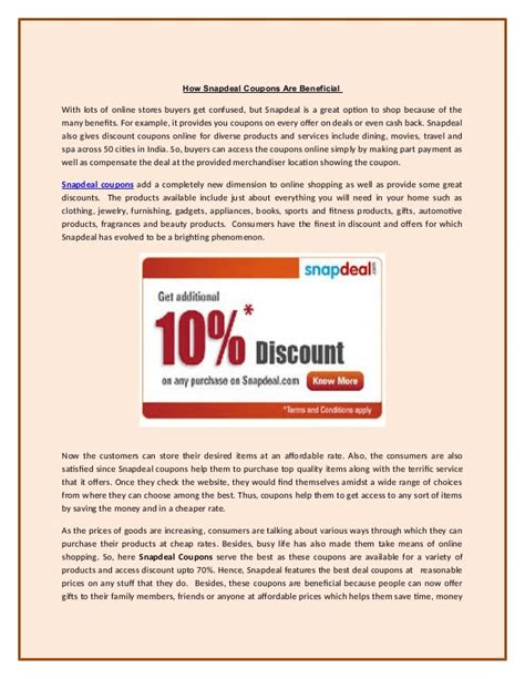snapdeal mobile app coupons how snapdeal coupons are beneficial