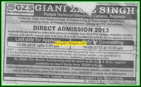 Iowa State Mba Electives by B Arch And Mba Courses Admission Notice