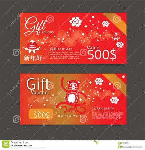 new year gift to in new year gift voucher card year of the