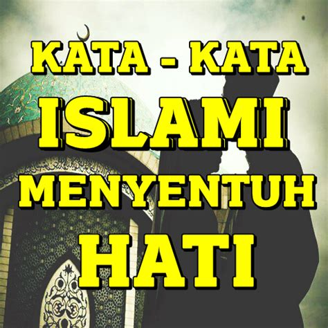 kata mutiara islami  english ragam muslim