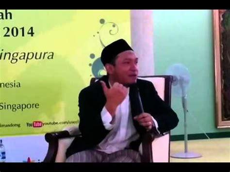 Salim Afillah Lapis Lapis Keberkahan lapis lapis keberkahan part 1 salim a fillah