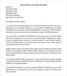 recommendation letter volunteer sample 1