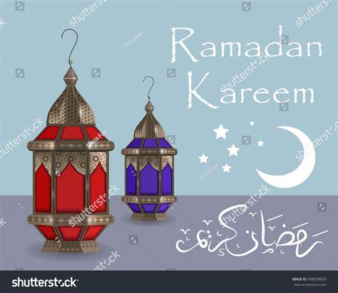 ramadan card templates ramadan kareem greeting card lanterns template stock
