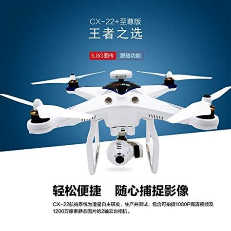 Cheerson Cx 22 Landing Gear Murah 17 best images about drones on hd quadcopter drone and cameras