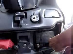 Suzuki Burgman 125 Battery Location I Exchange The Battery My S Suzuki Burgman 400