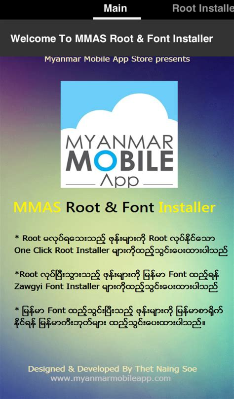 myanmar font for android myanmar font zawgyi for android တ ၀င သစၥ မ သ စ