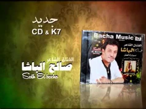 archache 2015 imendi track 2 jadid نوفمبر 2014 aflam tachlhit 2015 2016