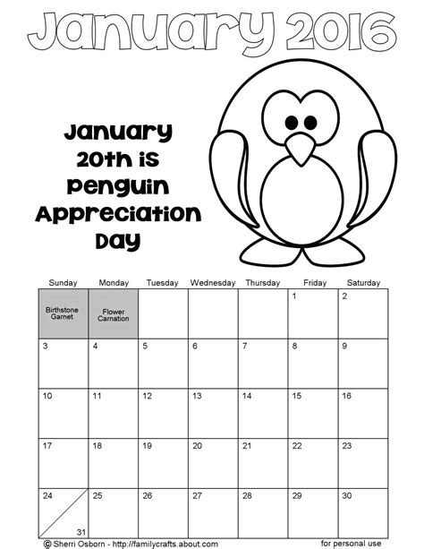 Printable Calendar 2016 To Color | january 2016 printable calendar pages holiday favorites