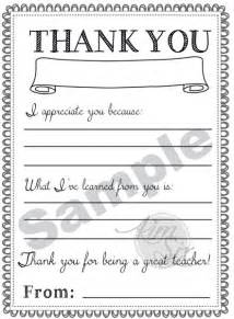 thank you letter for teachers day 17 best images about appreciation on
