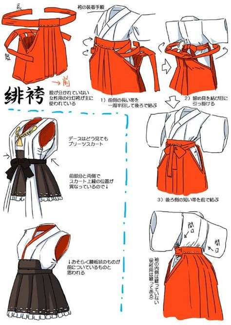 japanese hakama pattern i need to find a tutorial for this style hakama this