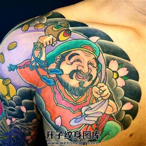 日式传统男性半甲纹身 升子纹身520