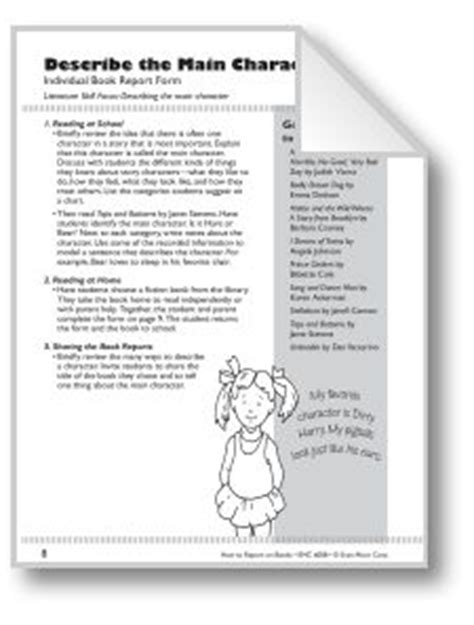 book report letter to parents book report on book reports book report