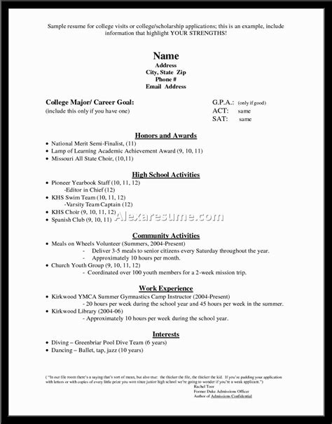 objective for scholarship resume sle resume sles