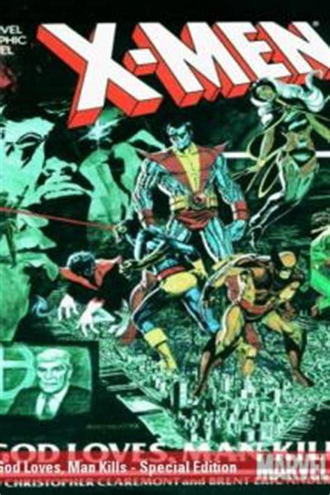 x god kills god kills special edition 1982 1