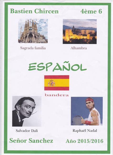 feuille de garde du classeur d espagnol coll 232 ge aubrac