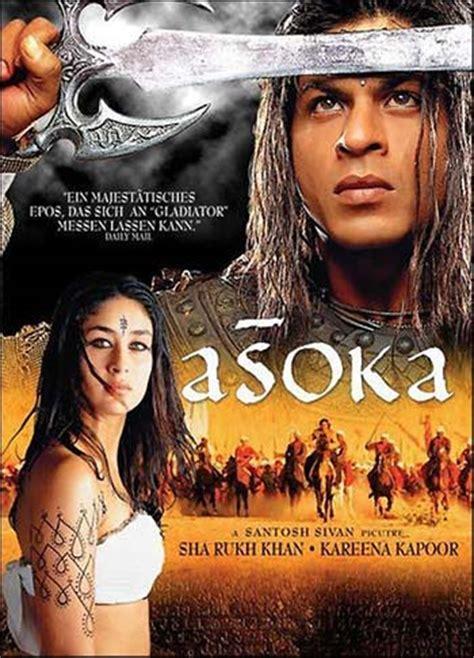 film seri india asoka asoka soundtrack details soundtrackcollector com