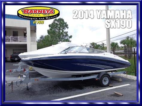 yamaha boats reviews yamaha ar192 and sx192 jet boats sporty and supercharged