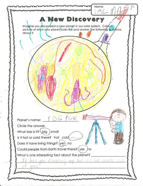 planet writing paper planets kindergarten template page 2 pics about space