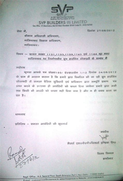 Letter Withdrawing Credit Facilities withdrawal letter of credit facility for past due account