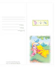 winnie the pooh and friends printable invitations winnie the pooh pictures gallery