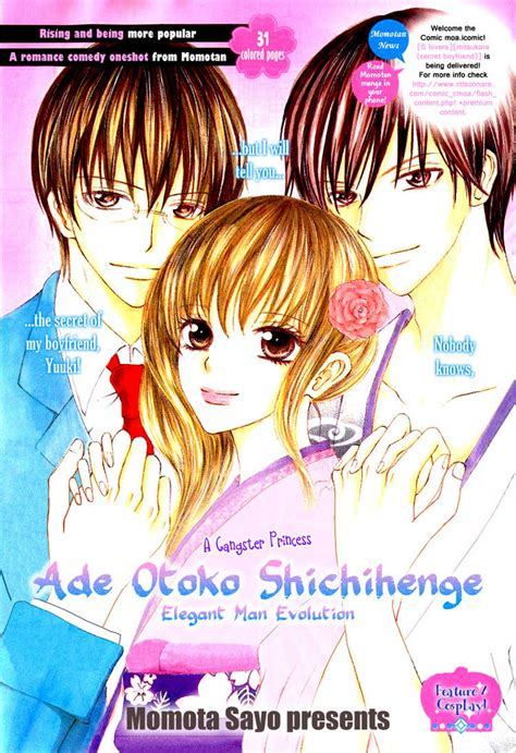 Sayo Momota adeotoko shichihenge 1 page 1 read adeotoko shichihenge for free on ten