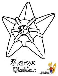 famous pokemon coloring goldeen mew free kids coloring kids printables