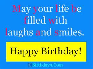 free happy birthday wishes quotes text messages