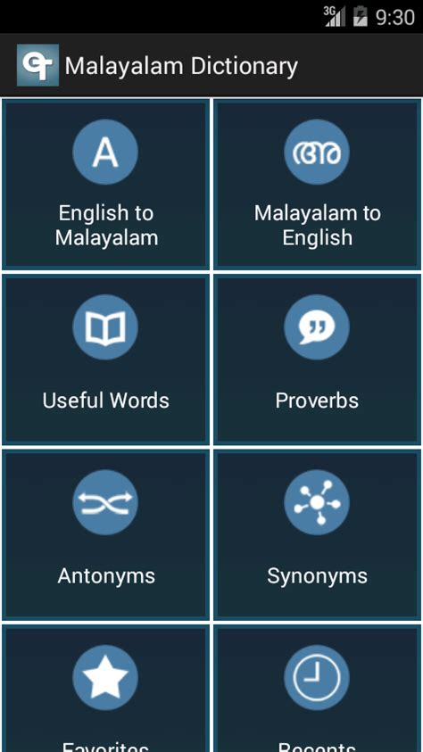 malayalam english dictionary free download full version for windows 7 english malayalam dictionary android apps on google play